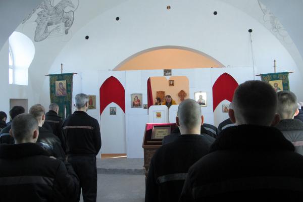 В исправительной колонии №1 города Донского прошла Божественная литургия в честь святителя Порфирия, архиепископа Газского