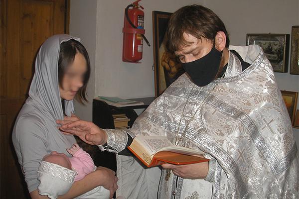 Для проведения всех религиозных обрядов в СИЗО-4 специально оборудована молельная комната, где и состоялось таинство крещения младенца.