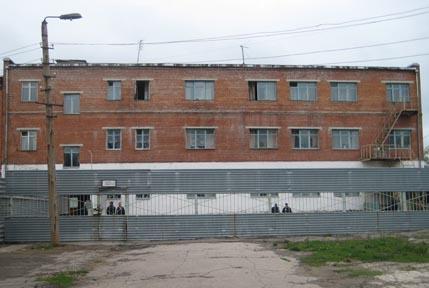 фсин россии по тульской области официальный сайт
